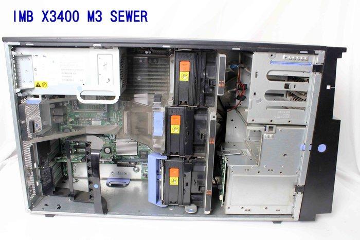 【開心驛站】二手IBM X3400 M3 SEVER 直立式熱抽伺服器E5620/32G/1T*4/Win2008 R2