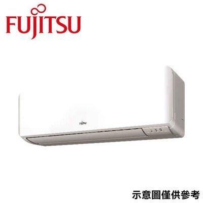 FUJITSU 富士通 6-7坪 優級系列變頻單冷分離式冷氣 《ASCG036CMTB/AOCG036CMTB》