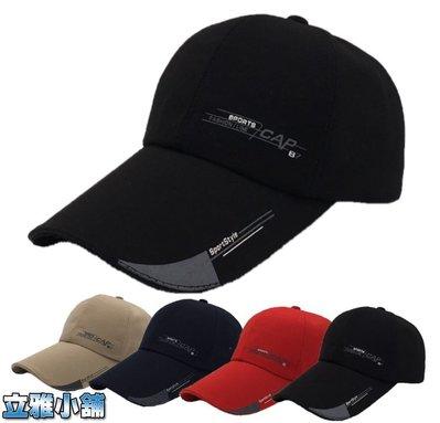 【立雅小舖】新款休閒時尚棒球帽 漁夫帽 鴨舌帽 男女戶外帽 活動帽 戶外防曬 遮陽帽《帽子CP004》
