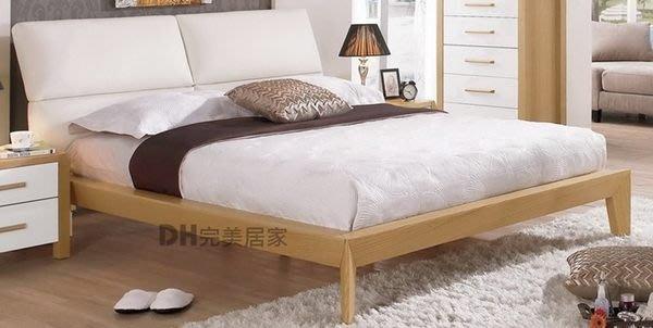 【DH】貨號G513-2《麥克》5尺雙人造型床架˙附四分板˙(圖一)另有6尺˙質感一流˙主要地區免運