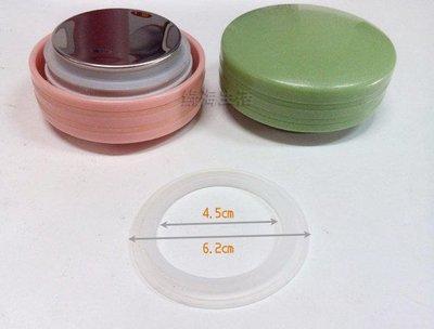 【綠海生活 】 止水矽膠圈 矽膠圈 - 三光 妙用 /新妙用/藍芽 保溫杯矽膠圈 保溫杯