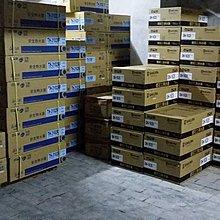 【舊換新 含安裝 6000元】林內 MU-A1221RF RU-B1221RF 12L 大樓 抗風 熱水器 隨機出貨