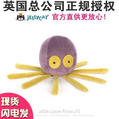 新!英國jellycat正品!Shrinking Violet 大眼章魚 毛絨安撫玩偶