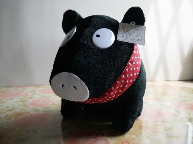 麥物堂珍藏公仔娃娃~全新『黑山豬~中型款』*最佳禮物
