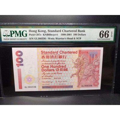 古幣真品收藏PMG評級鈔 66分 香港渣打銀行 2000年 100元 無47 短棍 小麒麟