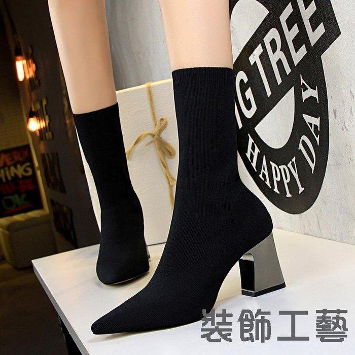 336-7時尚簡約女靴粗跟高跟尖頭顯瘦性感夜店彈力毛線短靴