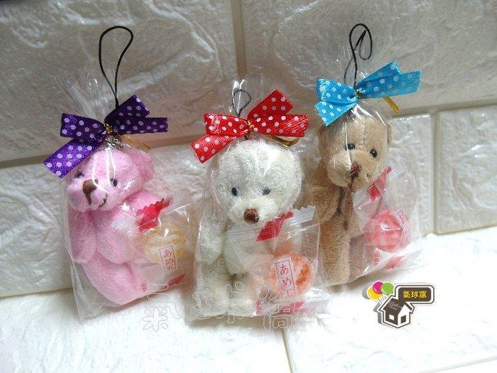 ♥氣球窩♥大熊關節熊吊飾+金柑糖