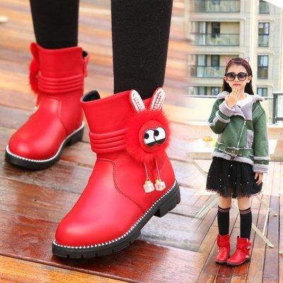 童鞋女童靴子長靴寶寶公主靴新款秋冬季加絨兒童二棉中筒皮靴