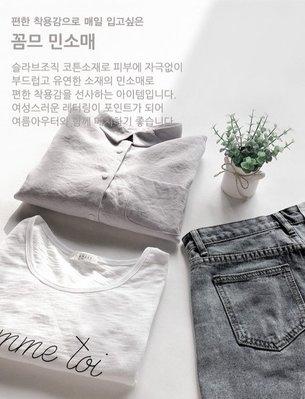 A-Mi 正韓 COMME 純棉吊帶T恤 (5色) 韓國代購 (90611X0010)