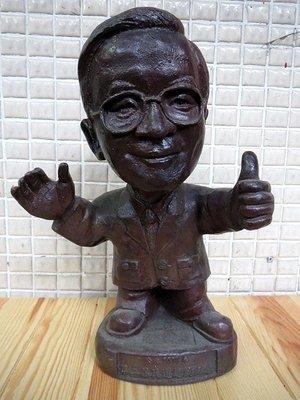 【 金王記拍寶網 】Z233 阿扁娃娃 2000年總統大選 全台50尊 讚助金50萬元一尊  銅雕公仔 讓藏紀念珍品一件