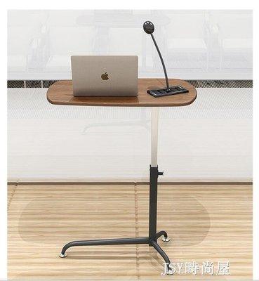 哆啦本鋪 7KG講臺演講臺可行動講臺桌發言臺教師培訓講桌簡約站立式升降辦公桌 D655