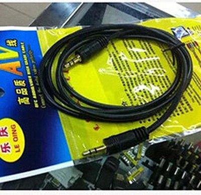 3米高品質鍍金3.5對3.5公對公音訊線對錄線連接線