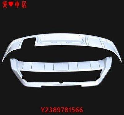 2017-2018款福斯Tiguan L專用前後保險杠防撞條汽車前後護板改裝配件