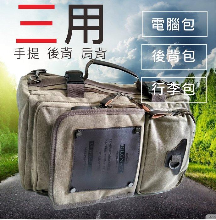 背包 旅行袋【TS】卡提瓦材質全新防撕裂 三用電腦包 後背 手提 肩背 日系 卡提瓦材質 內含電腦吸震層 男女皆可用