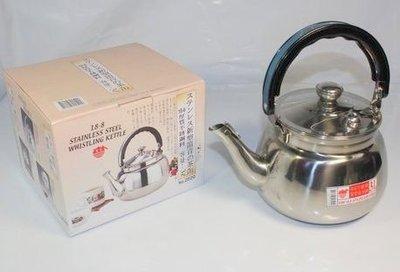 哈哈商城 18 cm ( 2L ) 304 不鏽鋼 笛音 茶壺 ~ 茶具 水壺 廚具 餐飲 水壺 茶 壺具 火鍋 鍋具