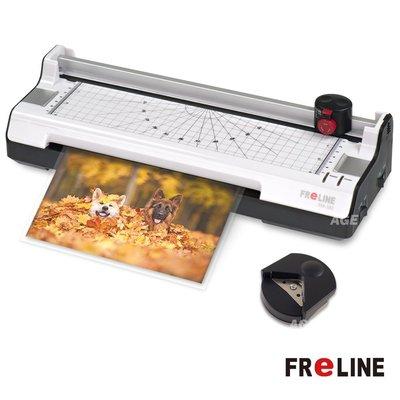 FReLINE A4 六合一裁切護貝機   冷、熱護貝功能_FM-380