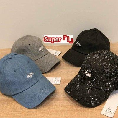 「i」【現貨】英國 Hype Cap 多色 素面 可調節 刺繡Logo 棒球帽 老帽 男女