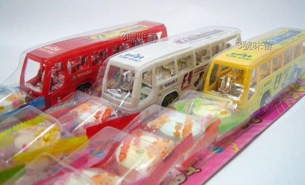 3號味蕾~童趣系列 玩具車一條35元