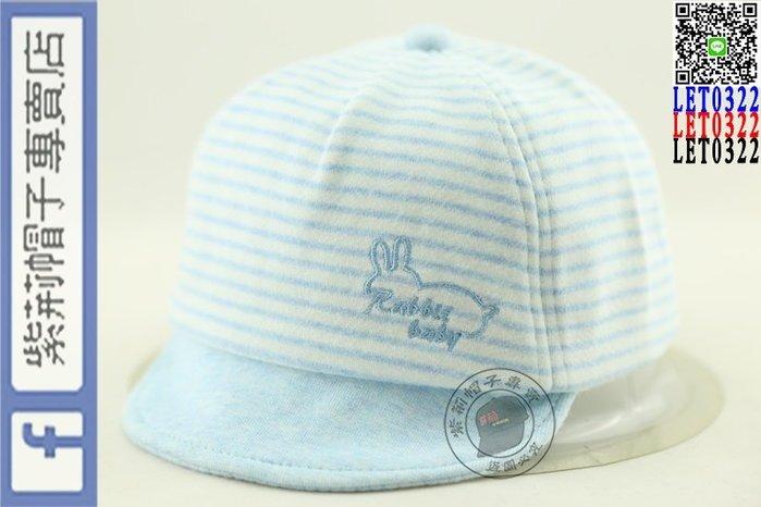 紫荊【軟帽簷 小童棒球帽 三色】棒球帽 高爾夫球帽 卡車 貨車帽 鴨舌帽 老帽 漁夫帽 毛帽 板帽 軍帽 扁帽