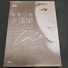 張國榮 集體回憶 限量版 DVD