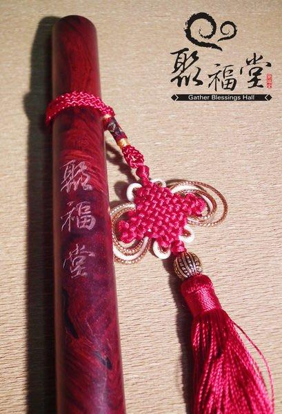 【心聚福香堂】(編號I06) 越南惠安紅土沉香細緻款臥香 7吋臥香 每管20g 典藏價$2500