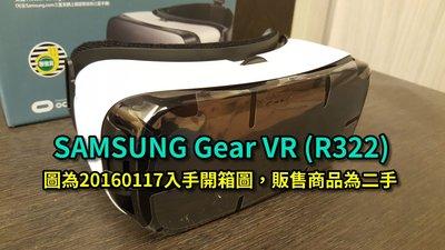 【二手】SAMSUNG Gear VR (R322)