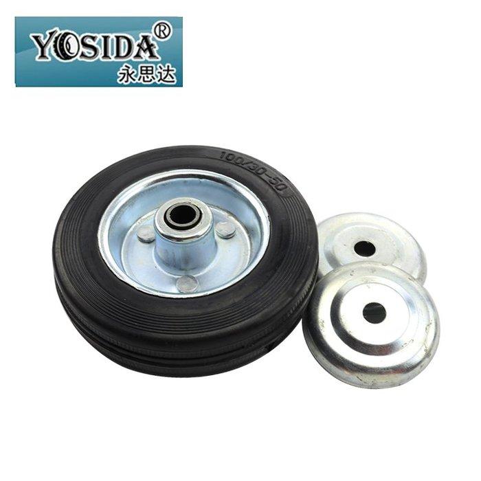 奇奇店-4寸黑色工業腳輪子單輪片橡膠靜音輪萬向輪定向輪剎車輪推車輪(4個起購)