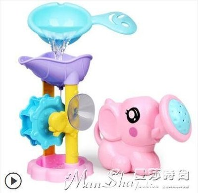 女孩男孩沙灘浴室小孩大象洗澡戲水嬰兒童花灑泳池玩具