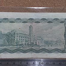153--台灣銀行 59年100元
