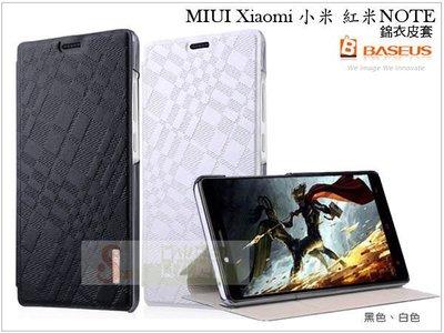 日光通訊@BASEUS原廠 MIUI Xiaomi 小米 5.5吋紅米NOTE 倍思錦衣 超薄側掀皮套 站立式側翻保護套