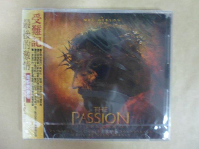 明星錄*2004年受難記.電影原聲帶CD.全新未拆(m18)