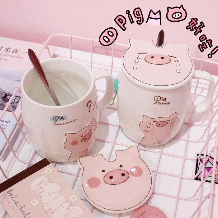 粉色少女心小豬馬克杯 附蓋陶瓷杯 附湯匙 浮雕杯蓋 情侶水杯 咖啡杯 早餐杯 麥片杯 創意圖案 嘟嘟杯