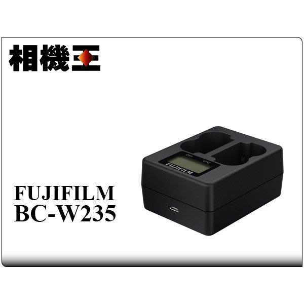 ☆相機王☆Fujifilm BC-W235 原廠雙電池充電器〔NP-W235 適用〕公司貨 (4)