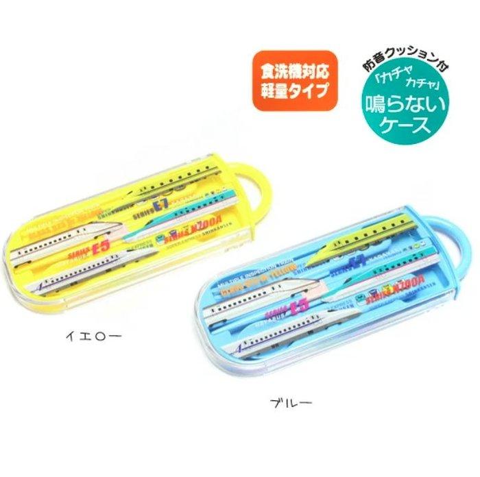 《FOS》日本製 可愛 新幹線 兒童餐具 湯匙 筷子 叉子 火車 學習 孩童最愛 上學 國小 幼稚園 開學 熱銷 新款
