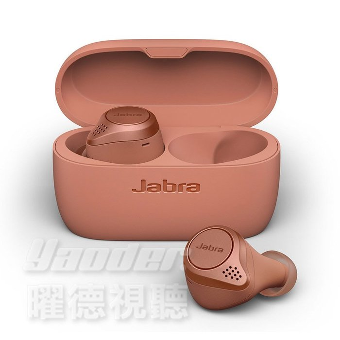 【送絨布袋】Jabra Elite Active 75T 玫瑰紅 真無線藍牙耳機 ☆免運☆