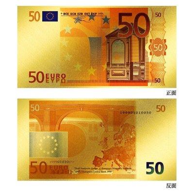 黃金鈔票 最美的歐元純金紀念鈔票 面額50元 收藏 紀念 禮贈品 免運費
