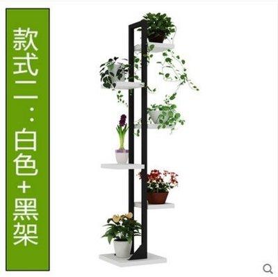 室內落地多肉實木陽台植物多功能臥室裝飾(白色 黑色架)