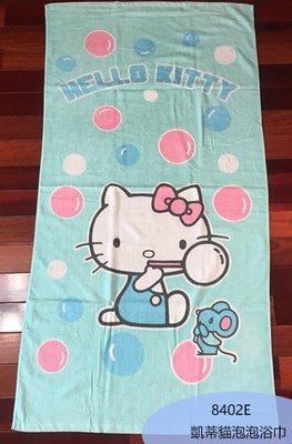 ///可愛娃娃///~正版KITTY大浴巾~海灘巾~大毛巾~100%綿~台灣製~吹泡泡-約74X140公分