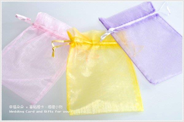 幸福朵朵【素面紗袋(13*18cm)(粉.紫.金色)】-送客喜糖包裝袋/化妝品保養品紗網袋/禮物包裝束口袋/包裝材料資材