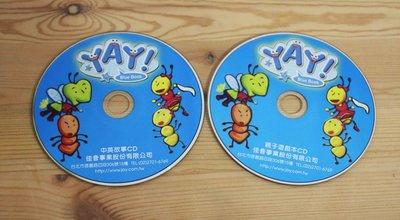 【CD11】適合3~6歲 佳音美語《YAY! Blue Book》 中英故事CD+親子遊戲本CD 2張光碟合售