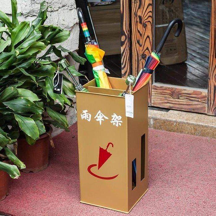 傘架家用雨傘桶辦公雨傘放置架子歐式雨具收納傘筒酒店大堂創意雨傘架xw