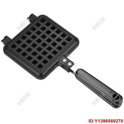 【永鑫五金】家用廚房不粘Waffle Maker Pan Mold Mold Pres