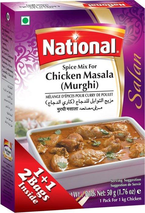 {100%純} 雞肉咖哩粉 Chicken Masala (100公克) (歡迎批發)