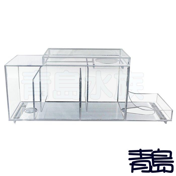 L。青島水族。10069乾濕分離過濾槽 2017二代基本版 上部式過濾 仿底濾式 乾溼分離==2尺開放缸專用