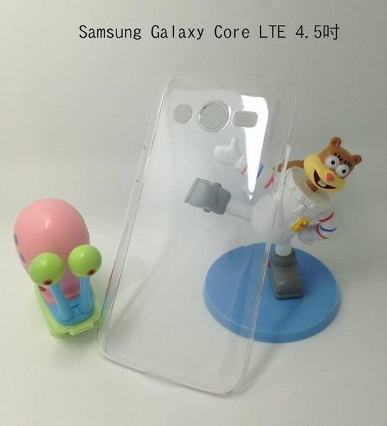 *PHONE寶*Samsung Galaxy Core LTE G386F 4.5吋 羽翼水晶保護殼 透明保護殼 硬殼 保護套