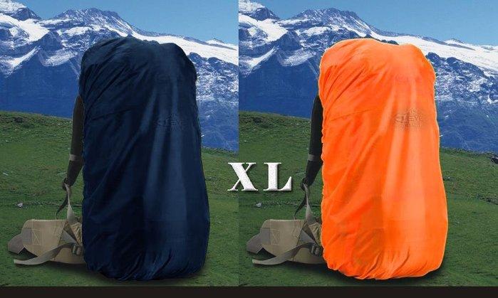 加賀皮件 EYE 防雨套 特大款 背包用 雨衣套 防雨罩 60~100公升以下適用 EYE-998-XL