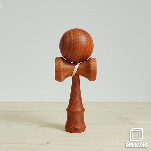 『Surpass』木質劍玉劍球 Wood 原木系列 紅花梨木