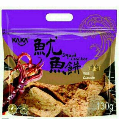 旗津海洋食品-【kaka 魷魚餅】1包120元130克(買大送小隨機包)