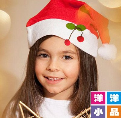 【洋洋小品櫻桃小丸子造型聖誕帽大人】中壢平鎮聖誕節聖誕樹聖誕飾品場地佈置聖誕襪聖誕帽聖誕燈聖誕金球聖誕服聖誕蝴蝶結聖誕花