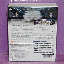 ☆小瓶子玩具坊☆PS4全新未拆封原裝片--時空幻境 宵星傳奇 Remaster 10 週年紀念版 (中文版)